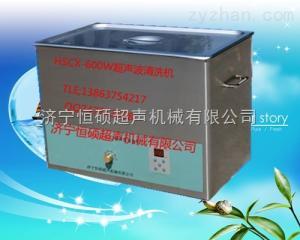 浙江2000W數控加熱型超聲波清洗機價格(HSCX)