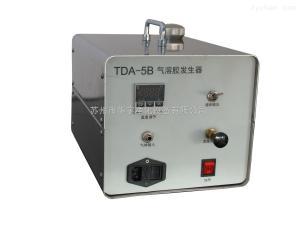气溶胶发生器 TDA-5B净化工程制药工程专用
