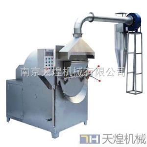 CY-550.900型桶式炒药机