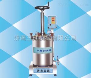 MJY-40高壓密閉煎藥機