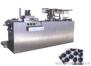 DPP140-250全自动平板式铝塑泡罩包装机
