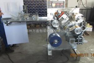 DPT130型小型片劑鋁塑泡罩包裝機