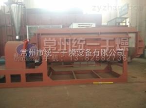 KJG  空心桨叶干燥机污泥干燥机