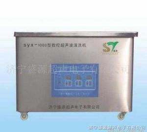 SY數控超聲波清洗機