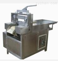 [新品] 真空氣相置換式潤藥機(QRYL-1000)