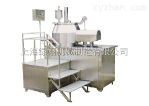 HLSG50濕法混合制粒機