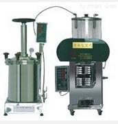年末推出Z新款重要不煎药机、常压煎药包装机价格