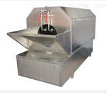洗藥機XY-500/900