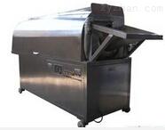 滚筒式洗药机XYJ700(C.