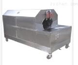 XY-500 XY-700 XY-900XY系列洗藥機(XY-500-700-900)