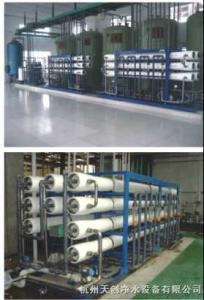 UF,超濾,物料提純,物料濃縮設備.NF,納濾