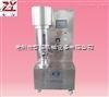 DLP-MINI智陽流化床制粒包衣機