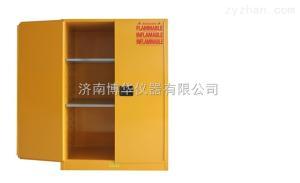 OLB45Y歐萊博化學品安全柜直供