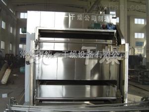 DDW  多层带式干燥机中药饮片专用带式干燥机