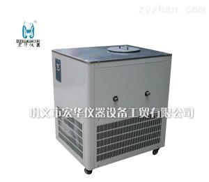 DL-450小型低温循环器