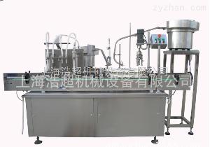 HCGX-30/50型大輸液灌裝機