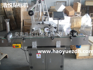 TM-200砂轮机片自动平面贴标机   平面标签机