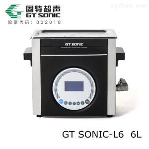 GT SONIC-L6实验室静音超声波清洗机