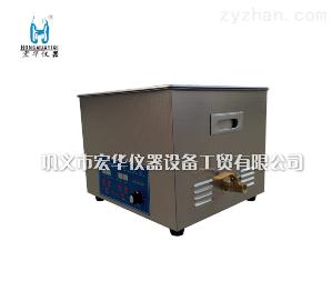 機械型超聲波清洗機廠家