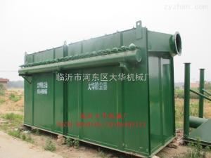 Z完善的環保設備臨沂脈沖除塵器