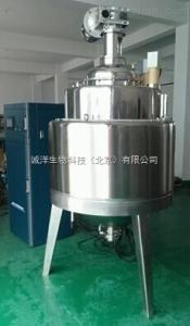 CHYZ-200LCHYZ-200L流体循环超声波萃取机
