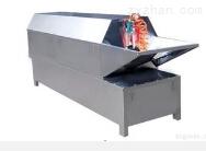 滚筒式洗药机