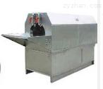 南京飞达--XT型洗药机