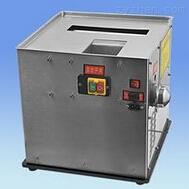 煎藥包裝一體機、煎藥機(ZJY-380)