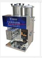 南京常温常压视窗系列煎药机