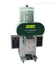 自動煎藥機價格|煎藥包裝一體機