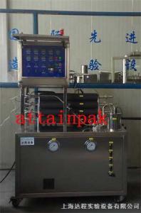 DC-UHT實驗型管式殺菌機廠家