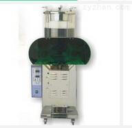 供应多孔式远红外辐射中药煎药机