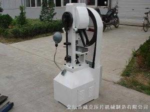 THP樟脑丸压片机,卫生球成型机