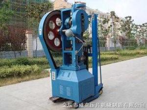 THP粉末冶金壓片機