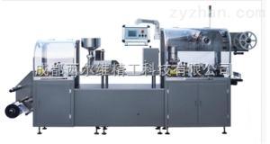 DPP-260A平板式铝塑泡罩包装机型号