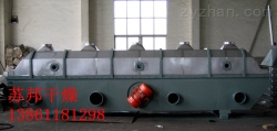 制药ZLG型振动流化床干燥机