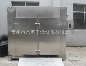 隧道式热风循环烘箱厂家