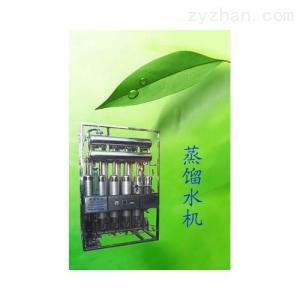 产品高效自脱垢蒸馏水机(100升--1吨)