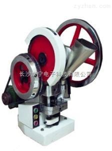 TDP-1.5單沖壓片機