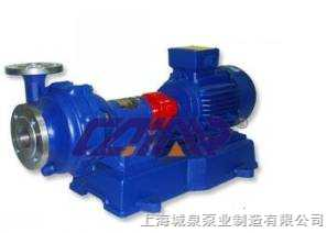 25FB-16FB、AFB型耐腐蚀化工离心泵