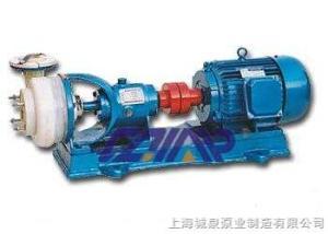 25FSB-10FSB型氟塑料合金離心泵