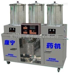 KNBL-C型煎藥機(常溫玻璃3+1)