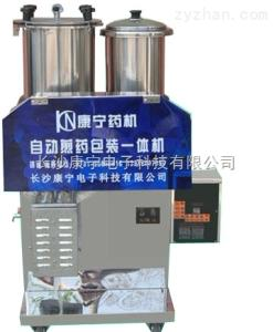 KNW-A型微压密闭自动煎药机