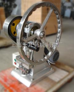 TDP單沖壓片機型號