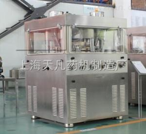 ZP680C-73C廠家直銷三色片專用壓機