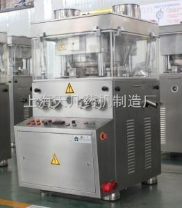 420旋轉式上海中藥粉末壓片機