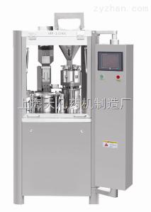 南京全自動硬膠囊充填機