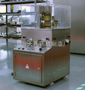 上海压片机厂家