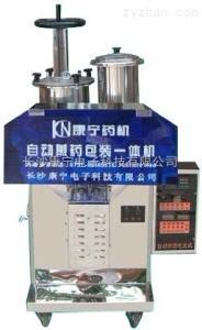 KNWS-A型全自動中藥煎藥包裝機(密閉壓榨1+1)