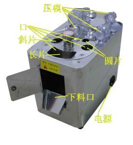 QPJ-A小型甘草切片机
